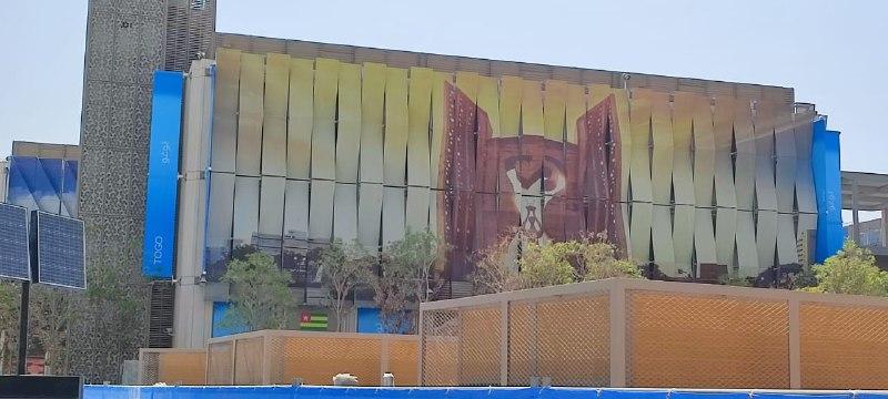 Pavillon du Togo - Expo Dubai
